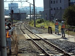 列車見張警備4